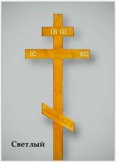 Кресты сосновые